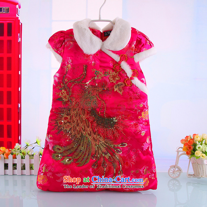 New Tang dynasty qipao cheongsam with winter cotton children birthday vests skirt baby SMD Phoenix5344 pink 100