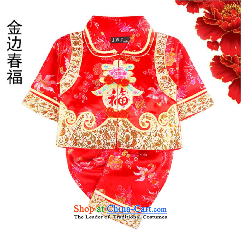 Replace the spring and autumn of children Tang female babies full full week of hundreds of Tang Dynasty damask Tang dynasty baby girl children fall/winter cheongsam kindergarten will 73cm red
