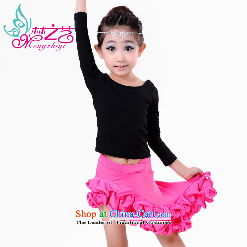 A dream of a Latin Dance arts children serving children fall Latin clothing autumn Latin dance services clothing game Latin dance skirt girls rose red hangtags 140-150cm suitable for 150