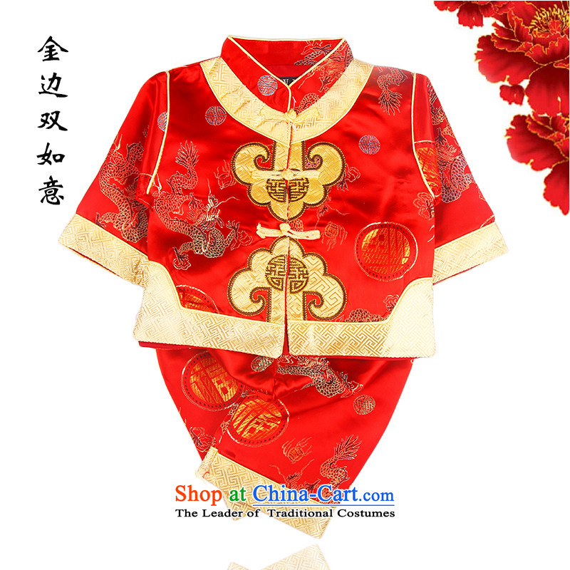 In spring and autumn 2015 new child Tang Dynasty Package infant girls kit baby birthday dress age two kits 73771 Red 80