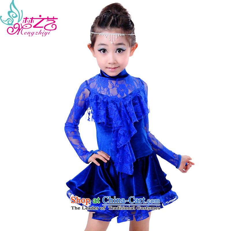 A dream of a Latin Dance arts children serving children fall Latin clothing lace Latin dance services clothing game Latin dance skirt girls blue hangtags 150 140-150cm fit