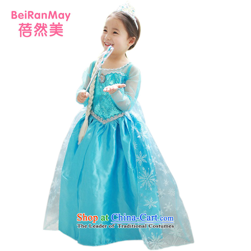 Mrs Ingrid Yeung Mei Aicha so dresses frozen ice and snow Qi Yuan dresses Aisha Princess skirt elsa long children and of children's wear dresses Queen Princess skirt + wig + Crown + magic wand + + necklace + hand gloves chain + 130 yards height 115-125CM