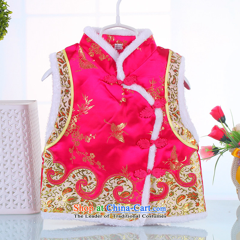Tang dynasty, a folder unit vests men and women, children thickened baby winter waistcoat of red 73cm