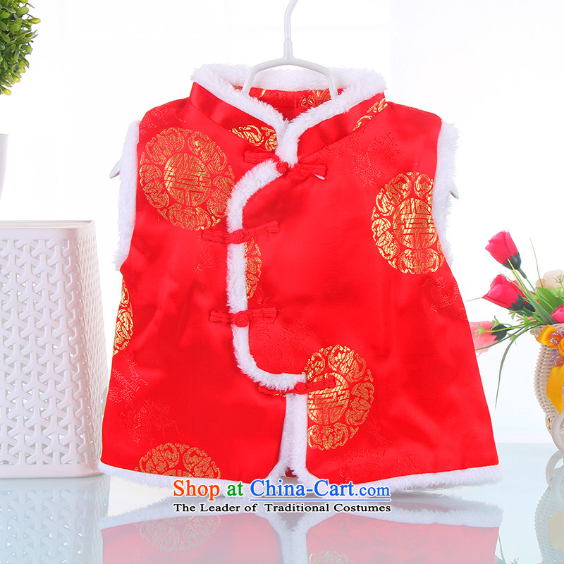 Tang Dynasty children, a folder unit vests baby girl infants Tang Dynasty Tang dynasty and the red circle) and winter 90cm