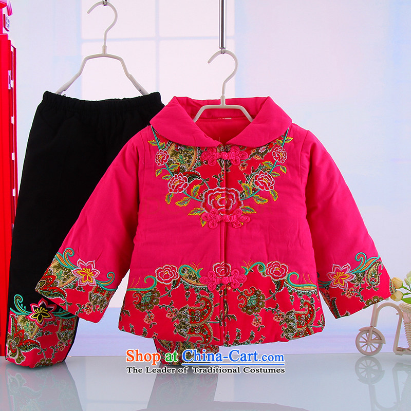 The girl child autumn and winter Tang dynasty pure cotton waffle warm Tang dynasty female babies outdoor New Year Holidays Tang dynasty two kits pink聽120