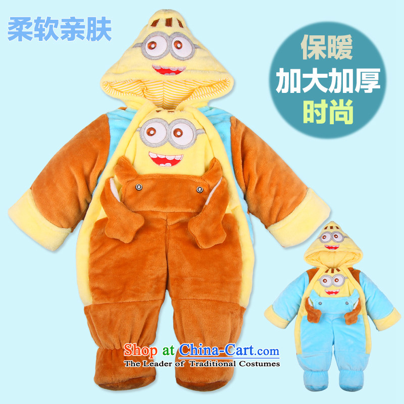 Baby-yi, extra thick winter neonatal cartoon, lint-free cleaning services infant winter) climb out services 7387 style yellow100