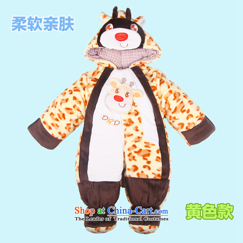 Pure cotton waffle winter baby lingerie in Doha Yi newborn baby cartoon climb out services 7,385 babies yellow 80 cm