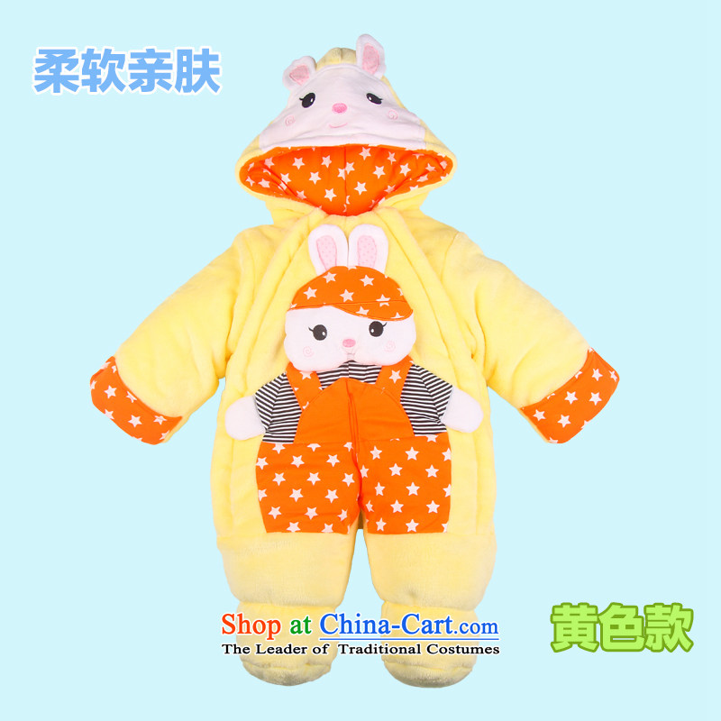 The baby, Yi newborn babies in autumn and winter clothing cotton waffle Animal shaped climb out services 667 serving yellow聽80 cm