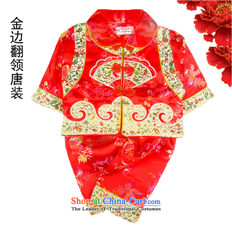 The autumn and winter load girls Tang dynasty female babies kit thin cotton two kits of age festive costume whooping Out Serving 27382. Red 80