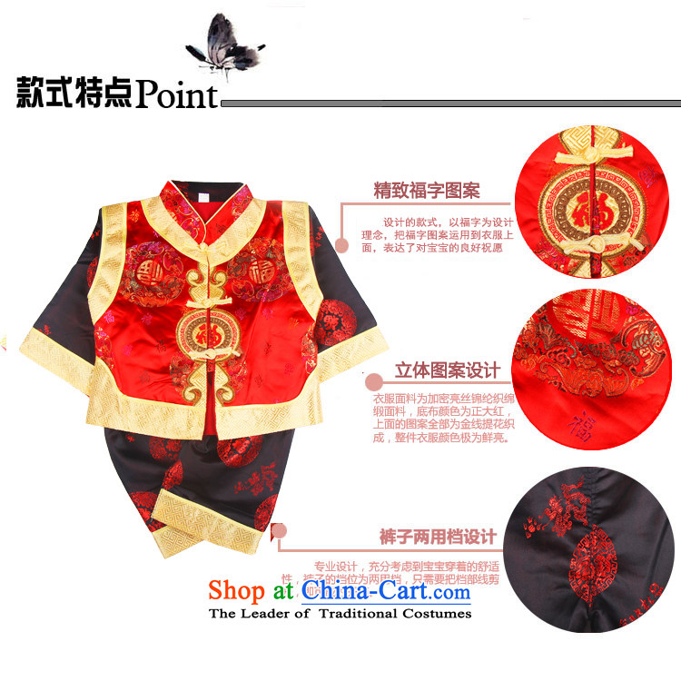 During the spring and autumn of children's wear children age children sets your baby clothes new winter clothing Tang dynasty babies red 73 pictures, prices, brand platters! The elections are supplied in the national character of distribution, so action, buy now enjoy more preferential! As soon as possible.