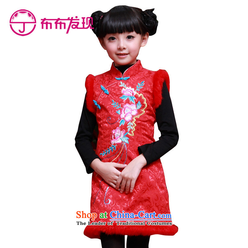 The Burkina found him 2015 Fall/Winter Collections qipao children Tang dynasty CUHK children costumes cheongsam dress with a couplet girls 140