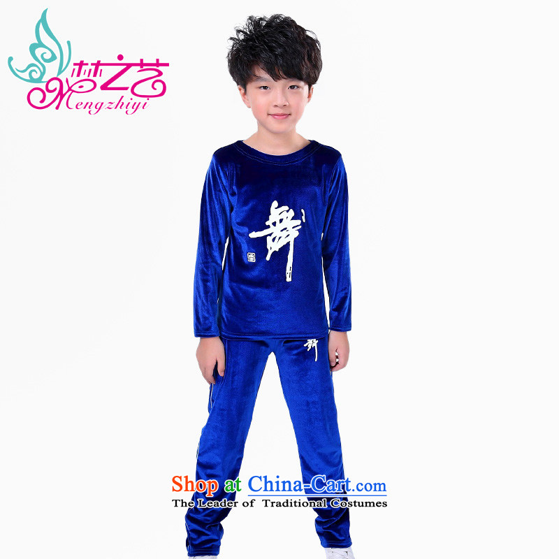 Children Dance exercise clothing boy_ packaged early childhood autumn dance wearing long-sleeved performance gymnastics dancing blue autumn men serving hangtags 120-130cm suitable for 130