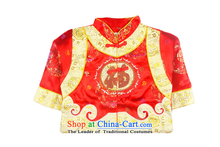 During the spring and autumn of Tang Dynasty to boys and girls children Tang dynasty ethnic children under the age of your baby birthday party dress red80 pictures, prices, brand platters! The elections are supplied in the national character of distribution, so action, buy now enjoy more preferential! As soon as possible.