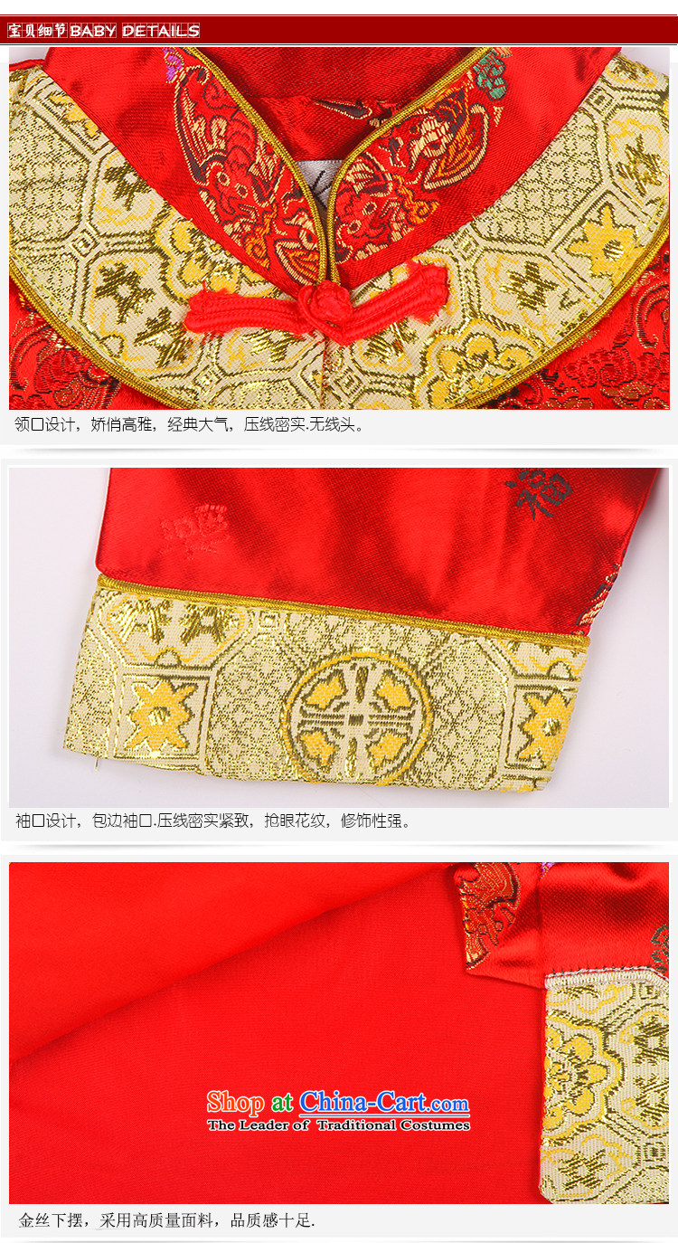 During the spring and autumn of Tang Dynasty to boys and girls children Tang dynasty ethnic children under the age of your baby birthday party dress red 80 pictures, prices, brand platters! The elections are supplied in the national character of distribution, so action, buy now enjoy more preferential! As soon as possible.