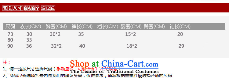 The full moon on infant reaches the age of your baby hundreds of children's wear under the load spring and autumn Tang dynasty children red 80 pictures Tang, prices, brand platters! The elections are supplied in the national character of distribution, so action, buy now enjoy more preferential! As soon as possible.