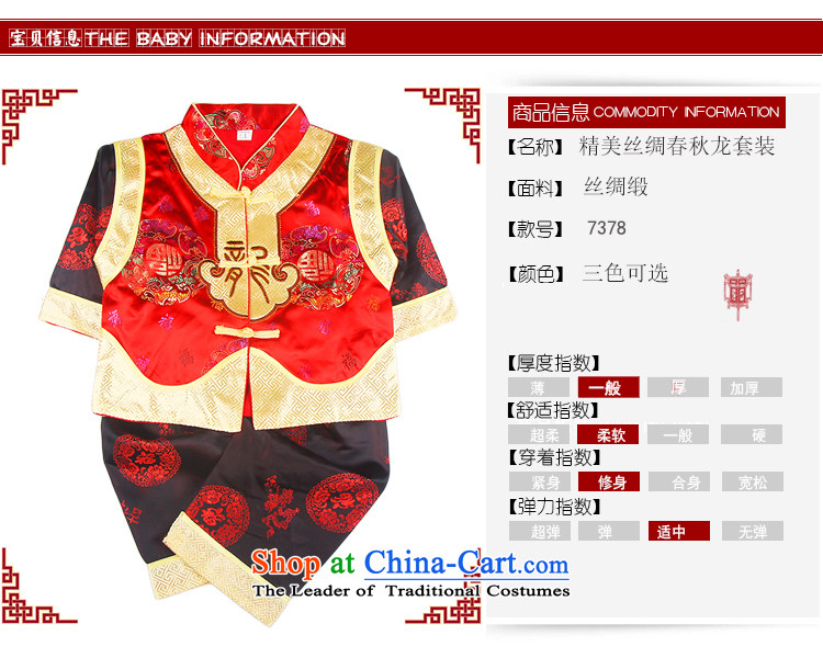 The full moon on infant reaches the age of your baby hundreds of children's wear under the load spring and autumn Tang dynasty children red80 pictures Tang, prices, brand platters! The elections are supplied in the national character of distribution, so action, buy now enjoy more preferential! As soon as possible.