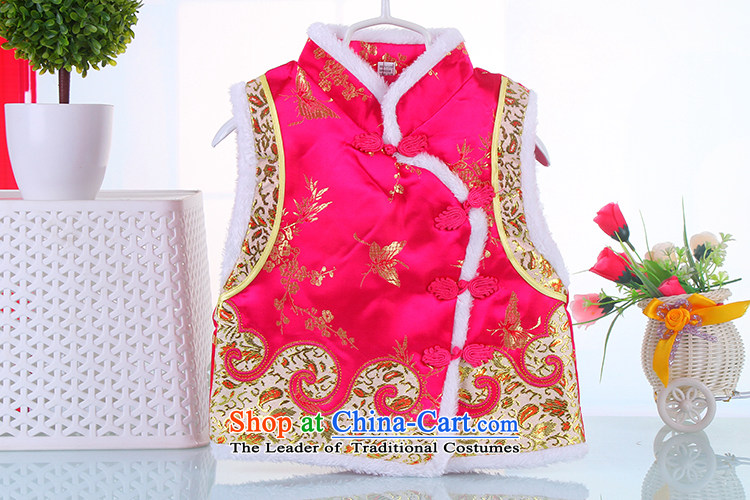 Tang Dynasty children for winter boy Tang dynasty baby boy Tang Dynasty Chinese New Year the Tang dynasty cotton vest pink 80 pictures, prices, brand platters! The elections are supplied in the national character of distribution, so action, buy now enjoy more preferential! As soon as possible.