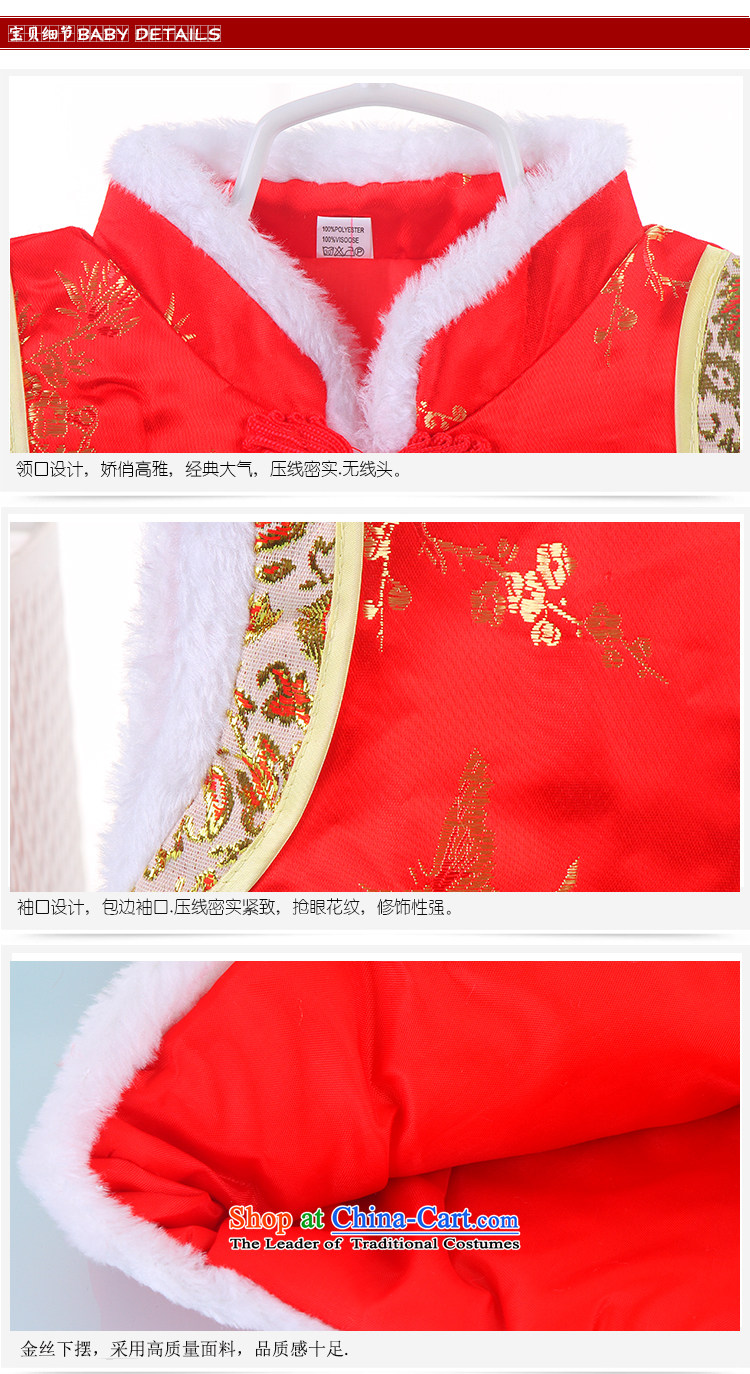 Tang Dynasty children for winter boy Tang dynasty baby boy Tang Dynasty Chinese New Year the Tang dynasty cotton vest pink80 pictures, prices, brand platters! The elections are supplied in the national character of distribution, so action, buy now enjoy more preferential! As soon as possible.