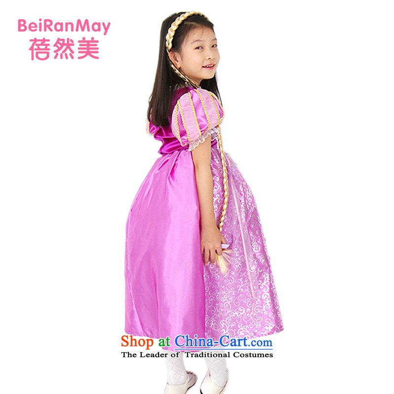 Mrs Ingrid Yeung Mei Halloween long hair so princess skirt girls dress skirt birthday gift's party dress fairy tale princess skirt services will show map color 130 yards (L)