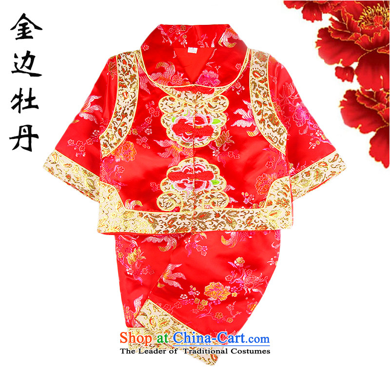 The new national wind children short-sleeved Tang Dynasty Package double retro damask New year red73