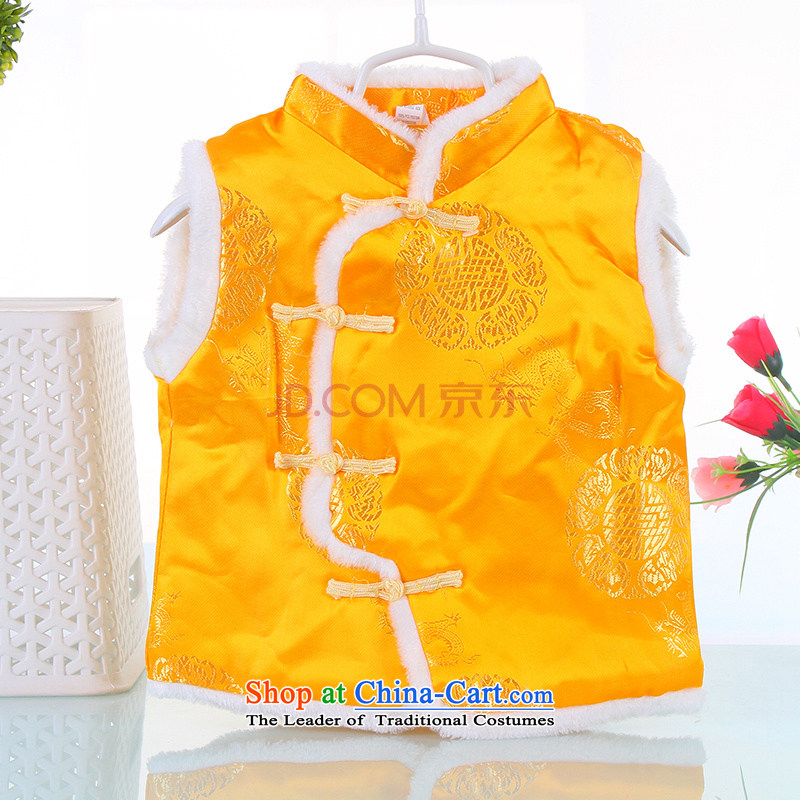 Winter new women's baby Tang dynasty qipao girls New Year boxed ãþòâ birthday dress folder, a yellow cotton 73