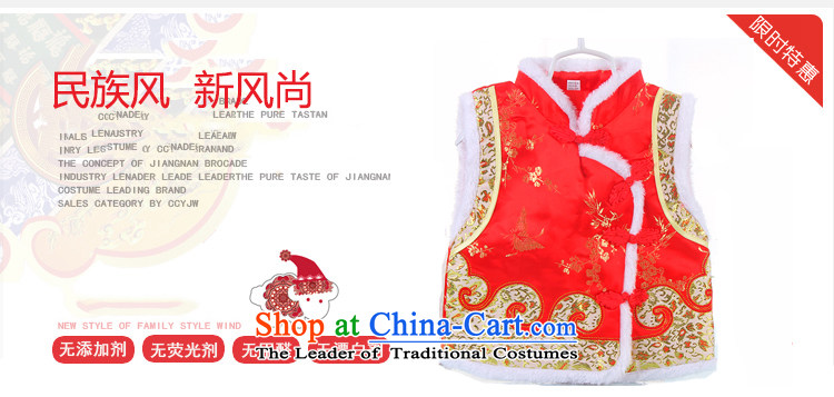 Tang Dynasty children for winter boy Tang dynasty baby boy Tang Dynasty Chinese New Year the Tang dynasty cotton vest pink聽73 pictures, prices, brand platters! The elections are supplied in the national character of distribution, so action, buy now enjoy more preferential! As soon as possible.
