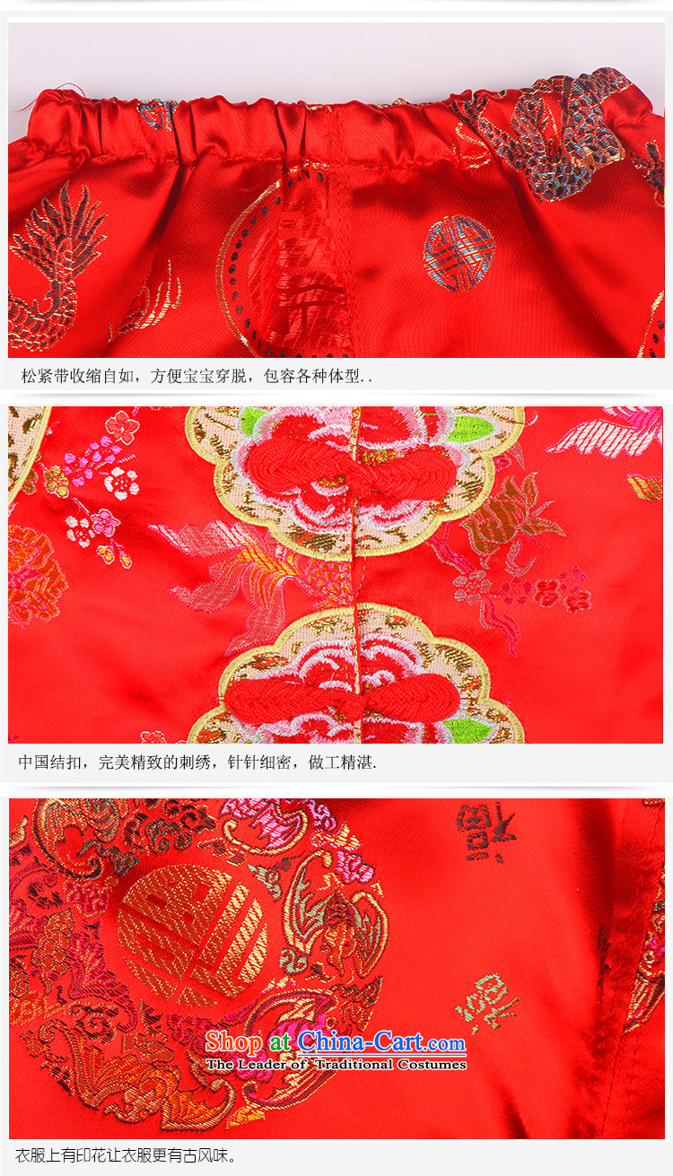 The new baby girl children in Tang Dynasty Tang dynasty infant kit girls costume infant and child age services for winter red 66 pictures, prices, brand platters! The elections are supplied in the national character of distribution, so action, buy now enjoy more preferential! As soon as possible.