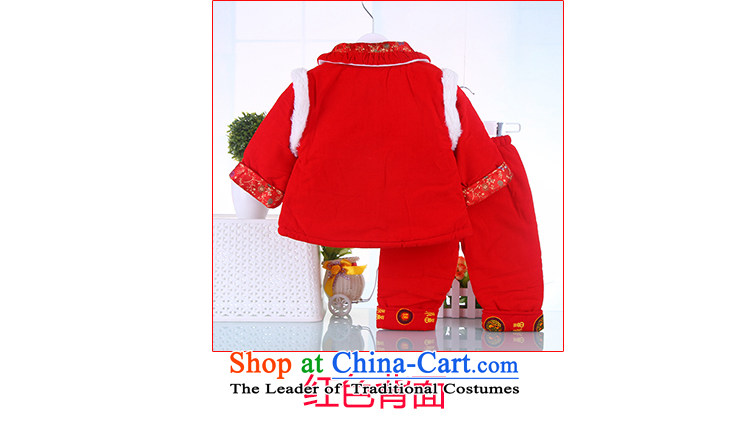 New Pure Cotton girls autumn and winter Tang Dynasty Package your baby cotton quilted fabrics children happy new year of small and medium-sized Tang dynasty winter red 100 pictures, prices, brand platters! The elections are supplied in the national character of distribution, so action, buy now enjoy more preferential! As soon as possible.