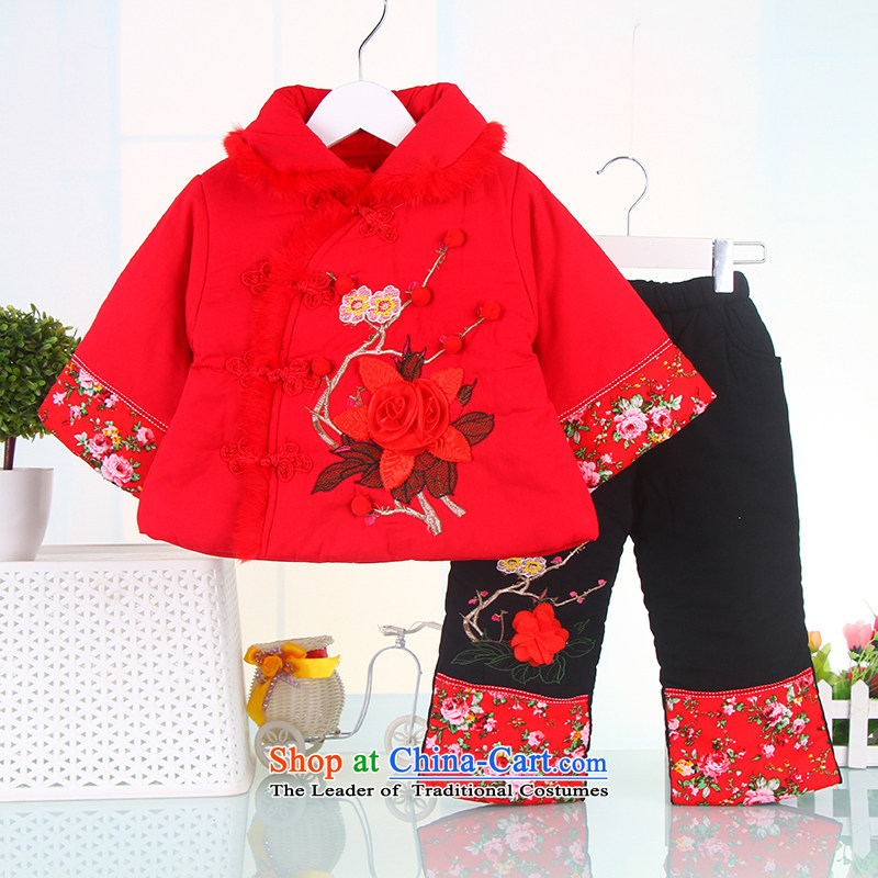 New Year Children Tang dynasty winter clothing girls kit winter infant girl children aged thick infant and child children's wear your baby Red 120