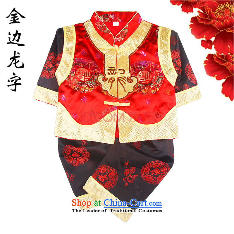 2015 new baby out serving children of children's wear Tang dynasty baby two kits winter pure cotton Tang dynasty warm clothing Red 66