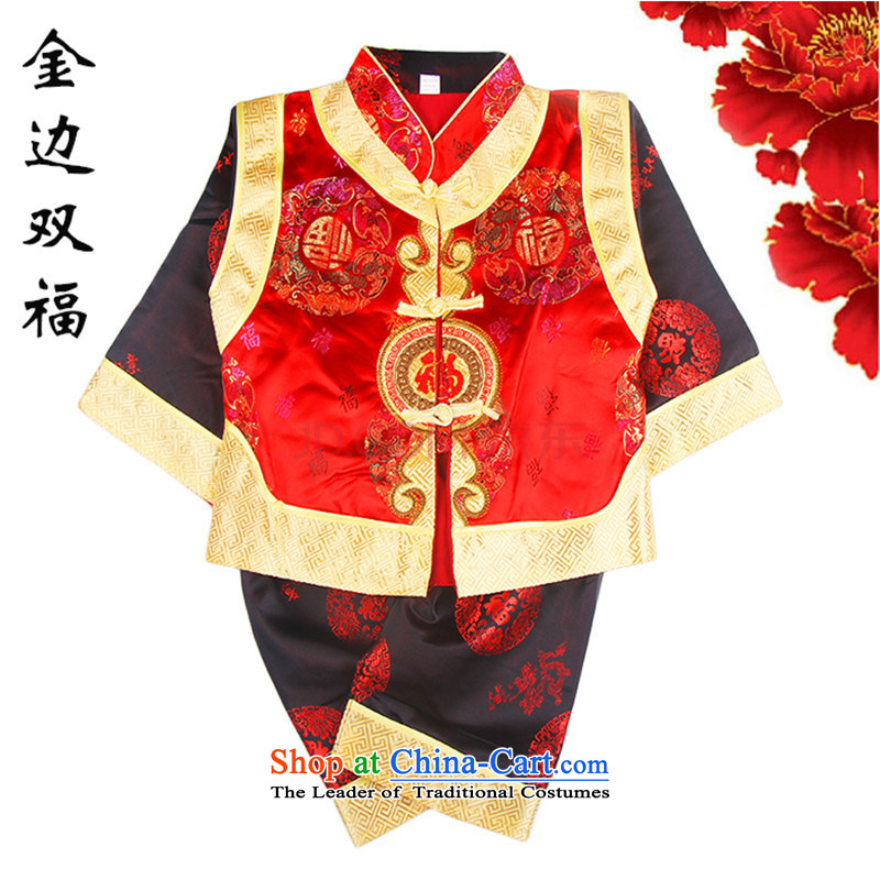 The new baby out serving children of children's wear Tang dynasty baby two kits winter pure cotton Tang dynasty warm clothing Red 73
