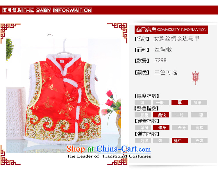 Tang Dynasty children, a folder unit vests baby Tang Dynasty to boys and girls of Tang Dynasty infant winter 7498 Ma Folder New year rose 100 pictures, prices, brand platters! The elections are supplied in the national character of distribution, so action, buy now enjoy more preferential! As soon as possible.