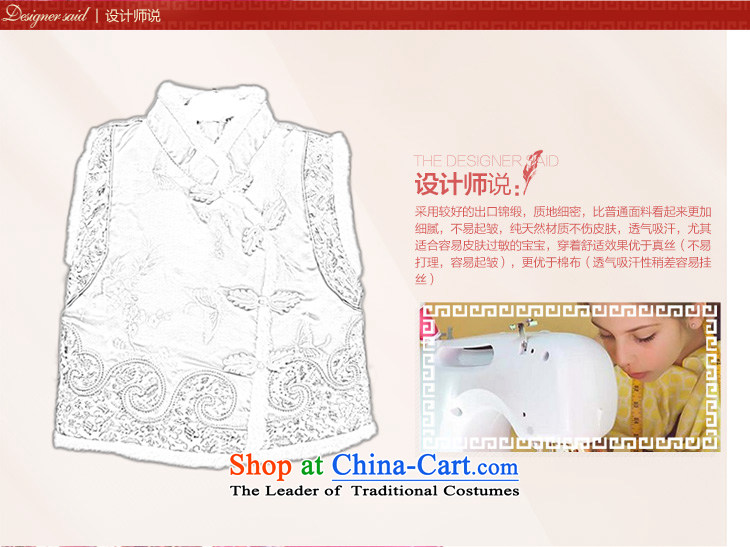 Tang Dynasty children, a folder unit vests baby Tang Dynasty to boys and girls of Tang Dynasty infant winter 7498 Ma Folder New year red73 pictures, prices, brand platters! The elections are supplied in the national character of distribution, so action, buy now enjoy more preferential! As soon as possible.