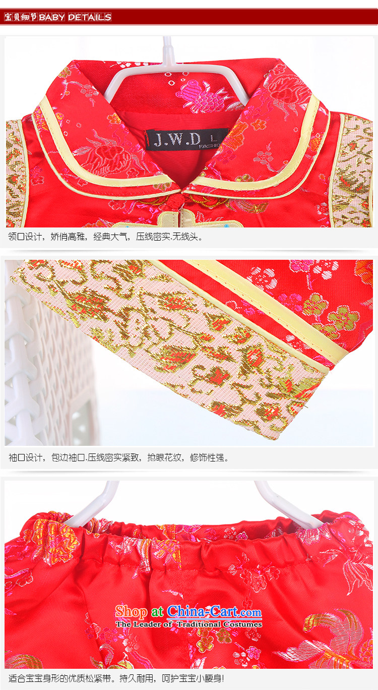 The Spring and Autumn Period and the new boxed sets children Tang infant girls kit baby birthday dress Tang dynasty age two kits red73 pictures, prices, brand platters! The elections are supplied in the national character of distribution, so action, buy now enjoy more preferential! As soon as possible.