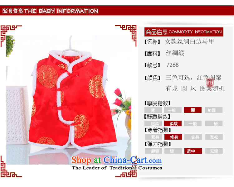 Children's wear winter children Tang dynasty, a baby basket vest children men and women New Year Showpictures, 73 yellow dress price, brand platters! The elections are supplied in the national character of distribution, so action, buy now enjoy more preferential! As soon as possible.