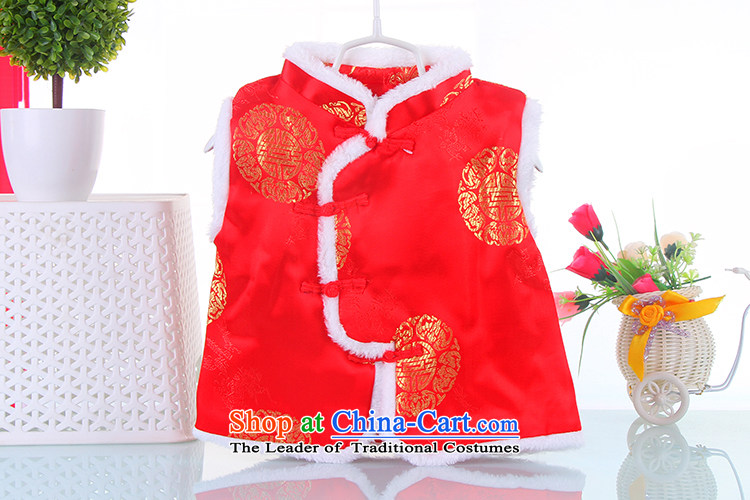 Children's wear winter children Tang dynasty, a baby basket vest children men and women New Year Show pictures, 73 yellow dress price, brand platters! The elections are supplied in the national character of distribution, so action, buy now enjoy more preferential! As soon as possible.