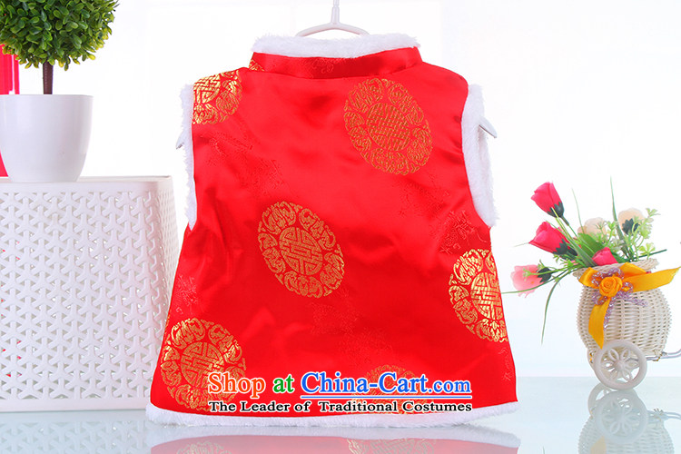 The autumn and winter 2015 new children's wear new child baby basket Tang dynasty vest which you go to the girl child, a child unit New Year holiday services blue 90 pictures, prices, brand platters! The elections are supplied in the national character of distribution, so action, buy now enjoy more preferential! As soon as possible.