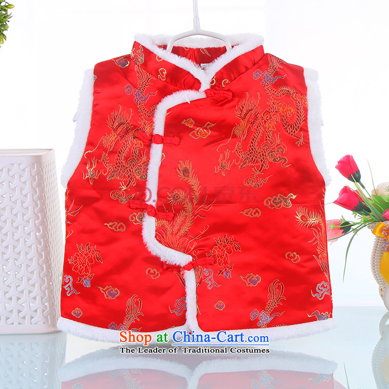 The autumn and winter 2015 new children's wear new child baby basket Tang dynasty vest which you go to the girl child, a child unit New Year holiday services blue 90, small and Dodo xiaotuduoduo) , , , shopping on the Internet