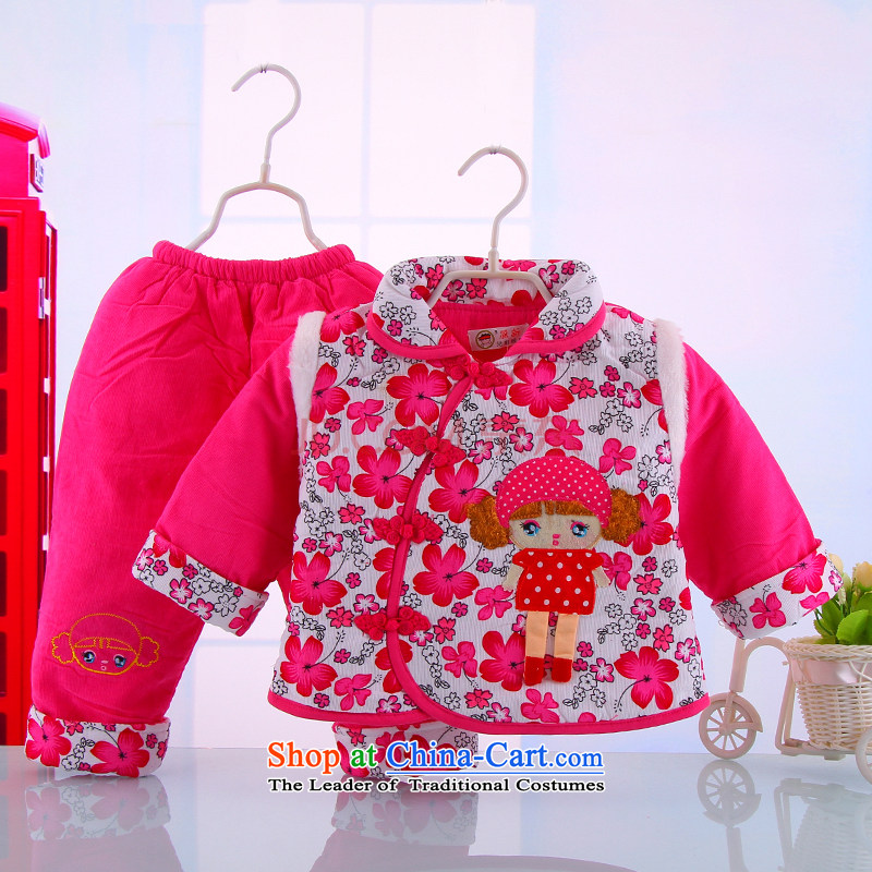 The new girls Tang dynasty children thick cotton kit female babies pure cotton two kits pink 73