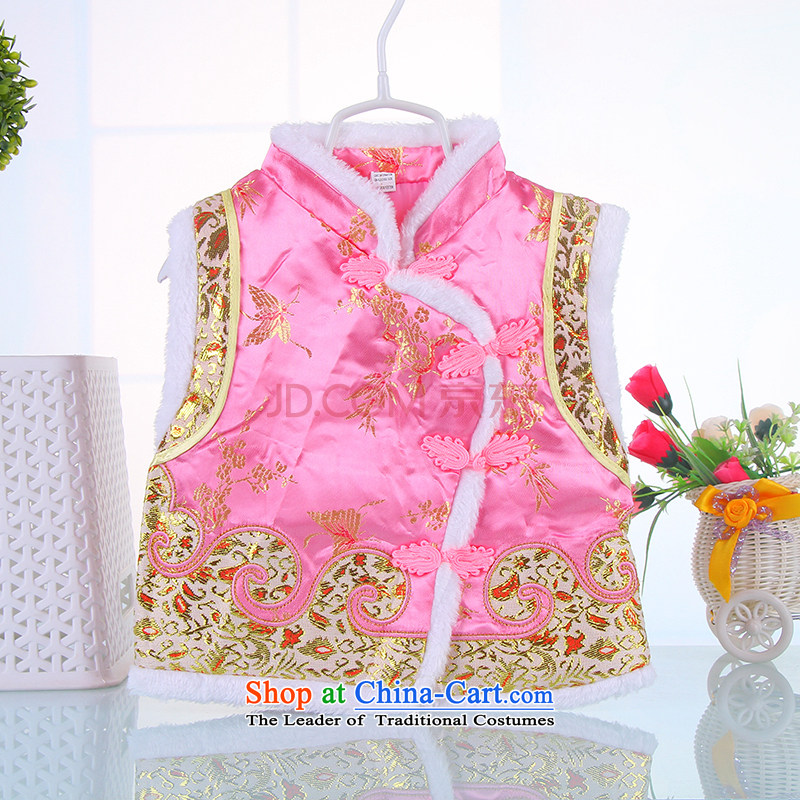 Load New Year of children's wear children Tang Gown of winter clothing and girls cotton vest cotton vest jacket folder for winter coat pink 100