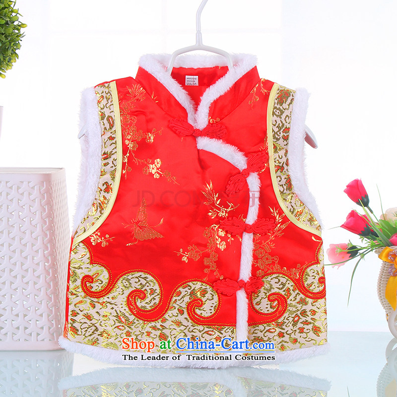 Children, a small and medium-sized child fare cotton vest Tang dynasty dress clothes for boys and girls of the Tang dynasty folder costumes Red 80