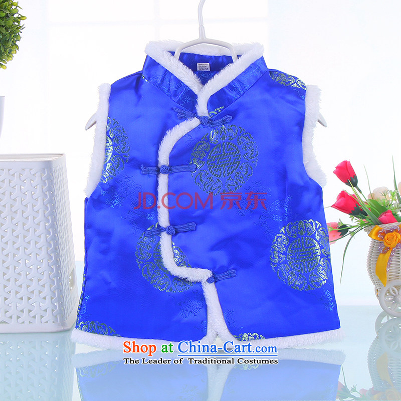Load New Year of children's wear children Tang Dynasty Fall/Winter Collections girls cotton vest, a blue cotton folder90