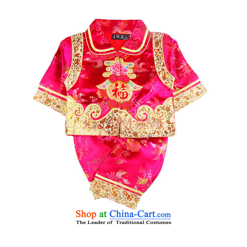 The autumn and winter boys and girls costume children dress infant kit baby Tang dynasty infant and child age 73 pink uniforms whooping