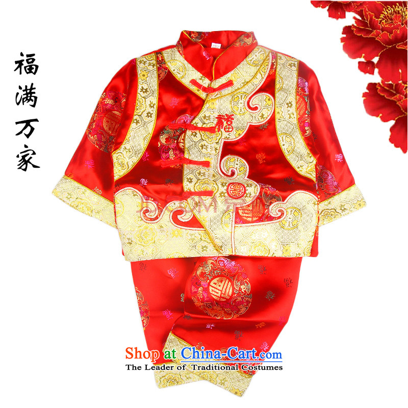 Tang Dynasty children to boys and girls kit baby birthday dress child Red 73