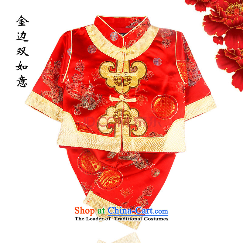 The new age of children's wear your baby children happy children dress kit robe winter national services New Year Tang Red 73