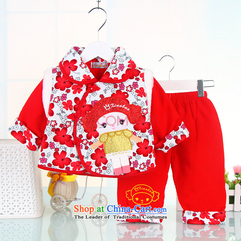 New Year baby girl Tang Dynasty Package 0-1-2 baby girl aged thick coat small girls infant winter clothing Red聽80