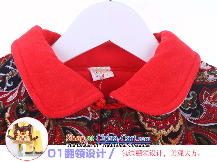 Children's wear boys will load the new year for winter children Tang dynasty baby new Lunar New Year with pure cotton jackets with 0-2 years old red聽80 pictures, prices, brand platters! The elections are supplied in the national character of distribution, so action, buy now enjoy more preferential! As soon as possible.