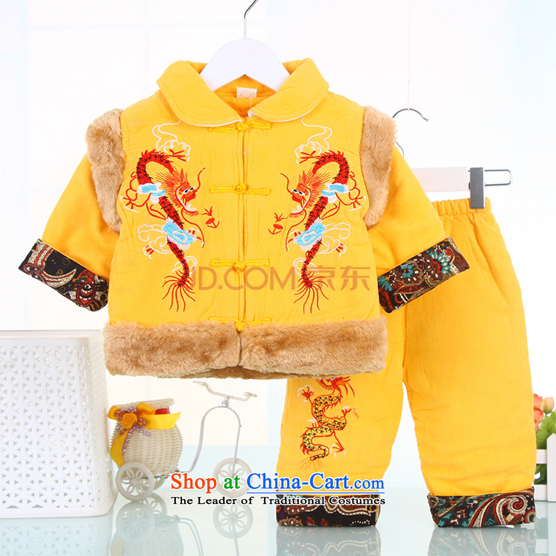 The Tang dynasty baby winter clothing cotton coat kit female infant children's wear full moon services 100 days 100 years of service with lint-free small padded coats Yellow 80