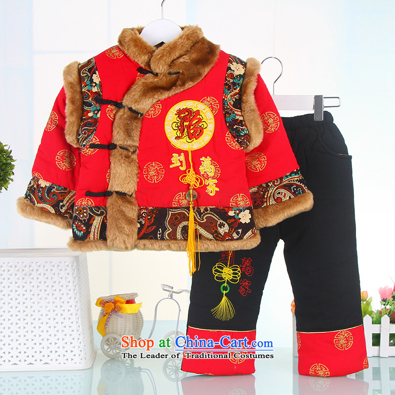 Tang Dynasty thick cotton children for winter red male baby landowners 1-7 years age children to dress open crotch Red 110