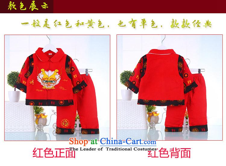 271df4d83f6b how to buy 28659 d5951 baby coat kit for boys and girls of autumn ...